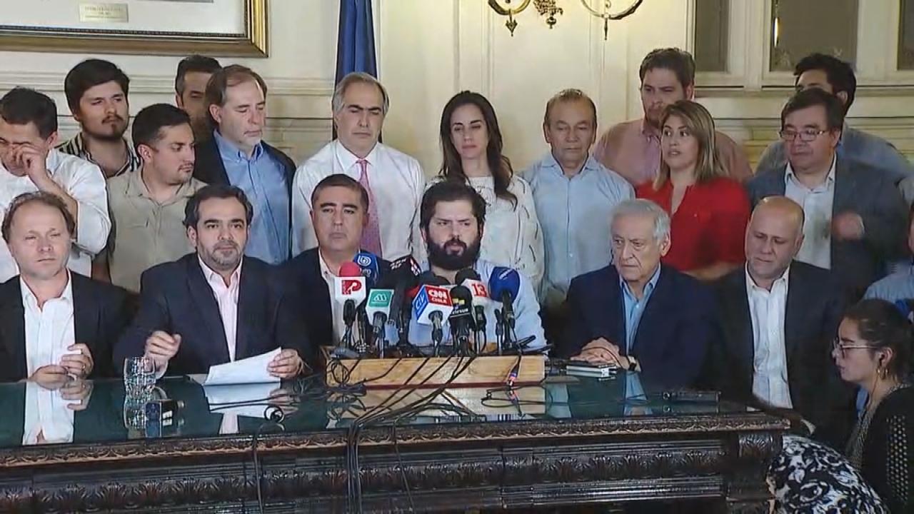 Acuerdo 15N
